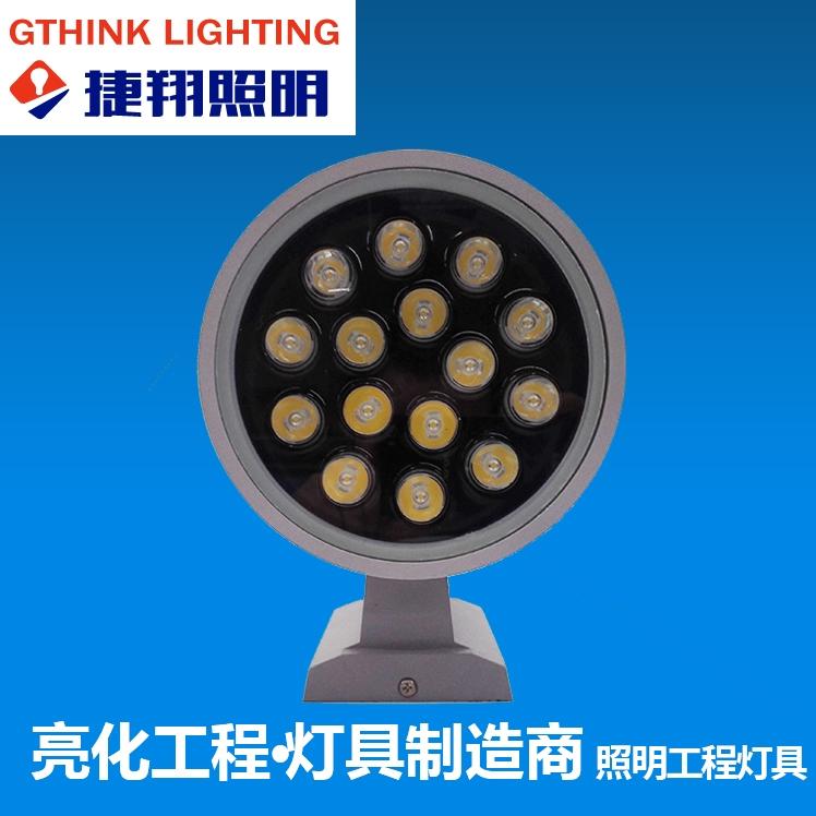 led壁燈價格