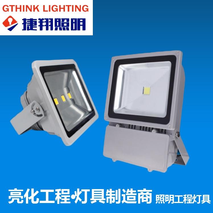 太倉LED大功率投光燈