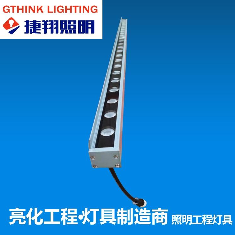 太倉大功率LED洗墻燈廠家