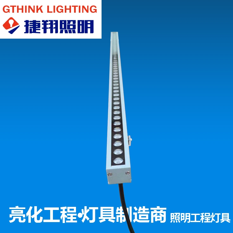 LED線條燈廠家