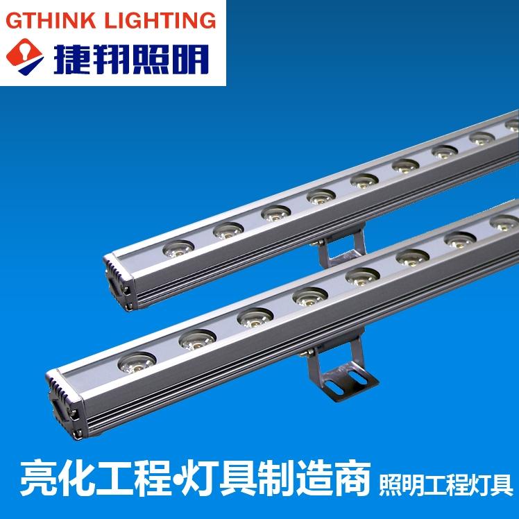 太倉大功率LED洗墻燈