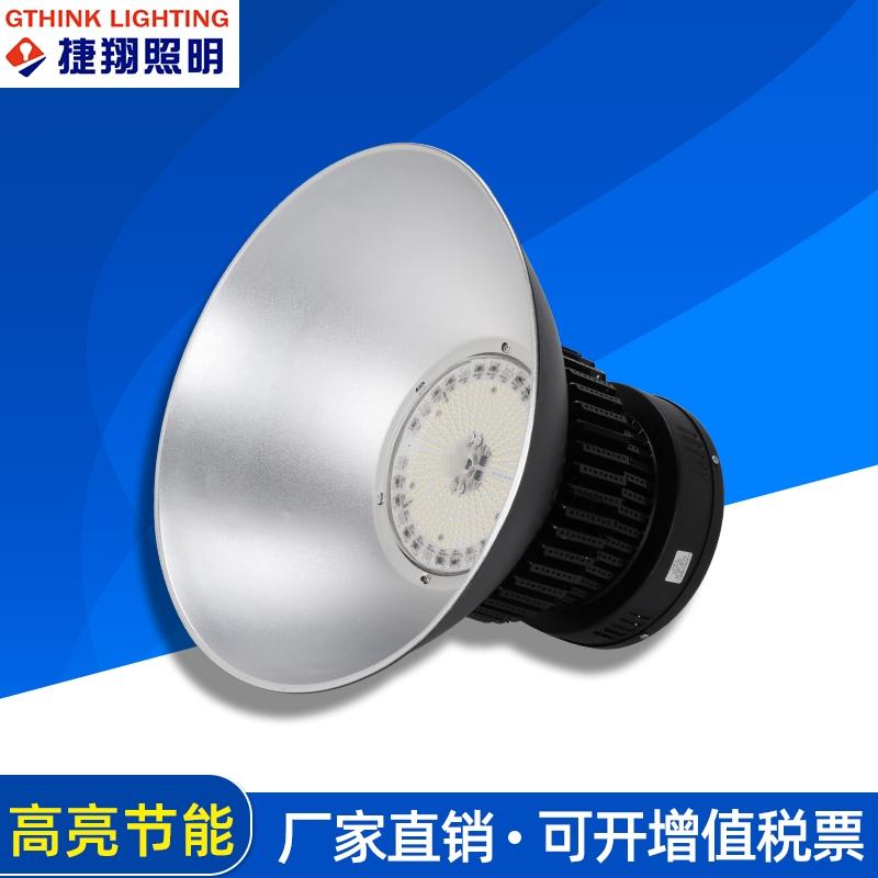 太倉LED工礦燈廠家