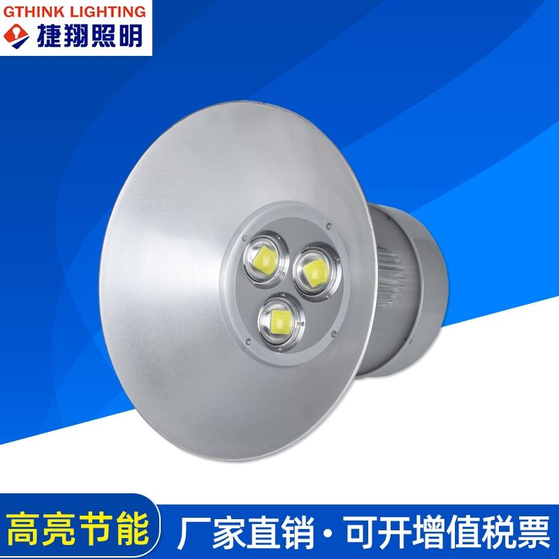 大功率工礦燈