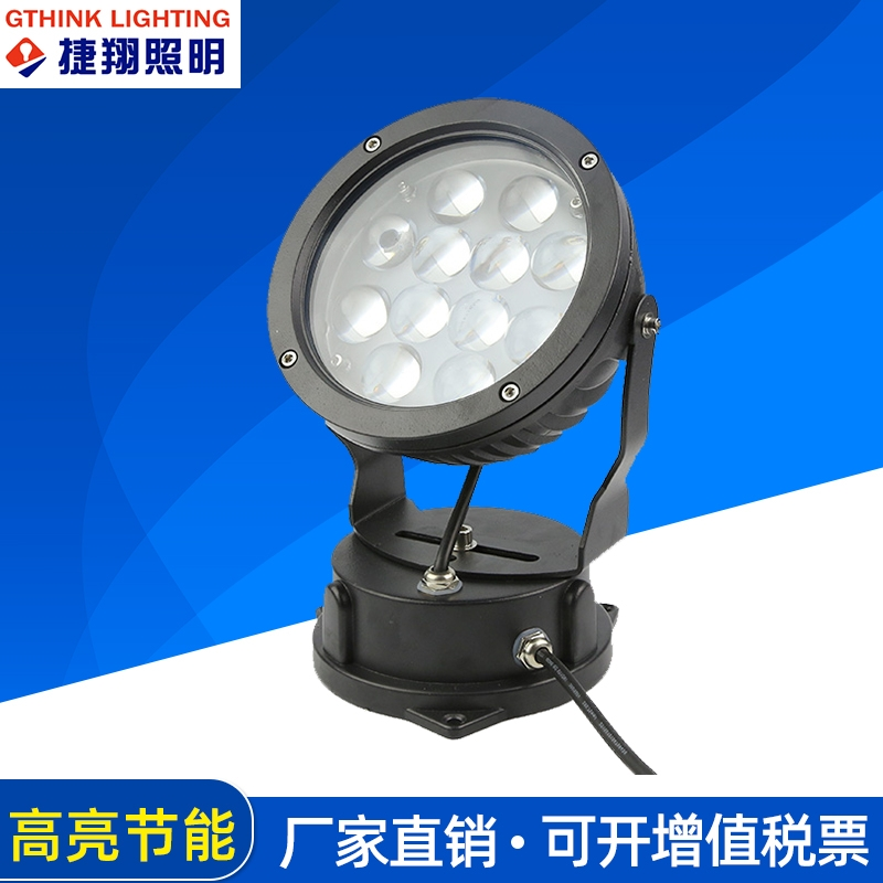 LED投光燈廠家