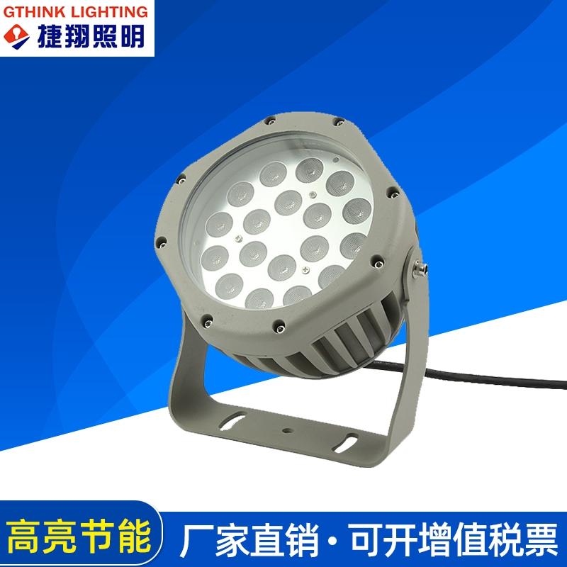太倉LED投光燈廠家